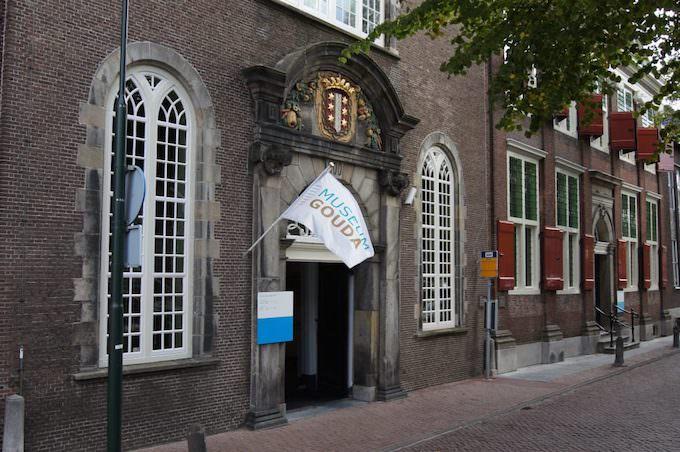 Museum Gouda - Museum Actueel